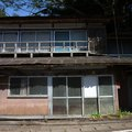 You Can Get Abandoned Homes in the Japanese Countryside for Dirt Cheap