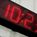 How to Set a Brookstone Atomic Clock