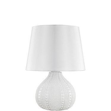 white outdoor table lamp