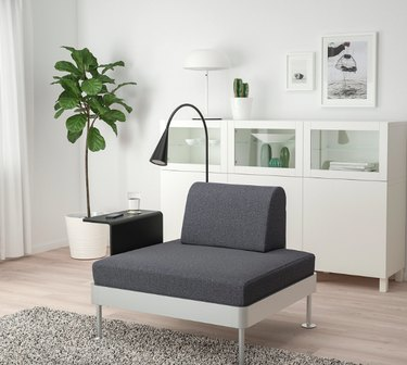 ikea arm chair