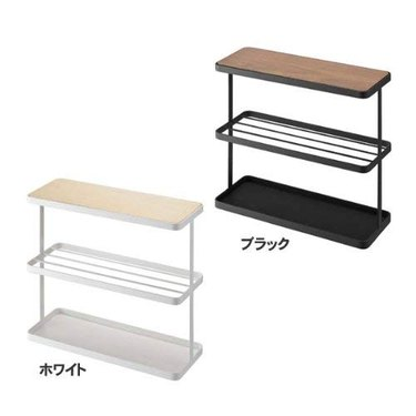 Yamazaki side tables