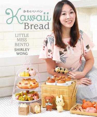 """book titled """"kawaii bread"""""""