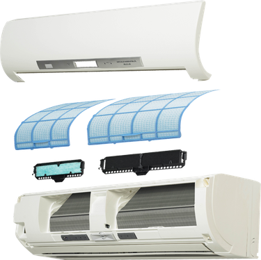 Ductless filters exposed.