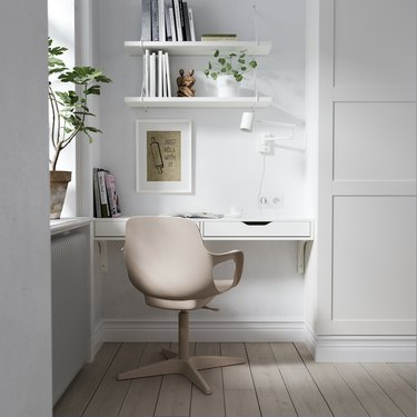 workspace with beige chair
