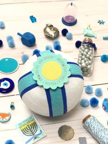 Hanukkah surprise gift ball