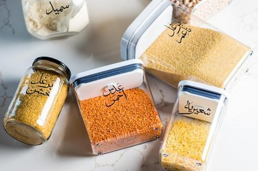 arabic labels on food storage containers