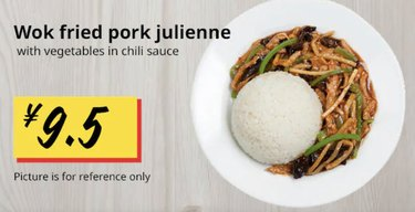 ikea china Wok-Fried Pork Julienne