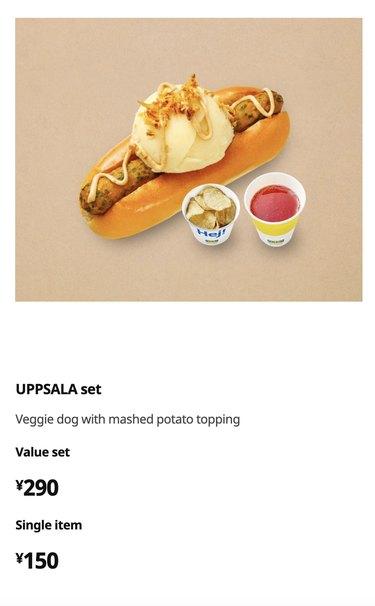 ikea japan Veggie Dog With Mashed Potato Topping