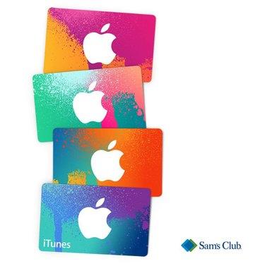 Sams Club Giftcards