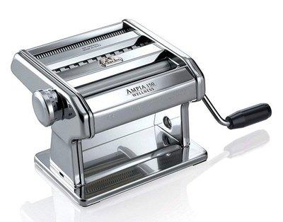 Marcato 8356 Ampia 150 Pasta Maker