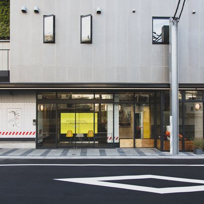 The Mustard Hotel Is a Minimalist Retreat in Tokyo Filled With Creative Energy