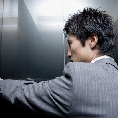 How to Open a Stuck Elevator Door From the Inside