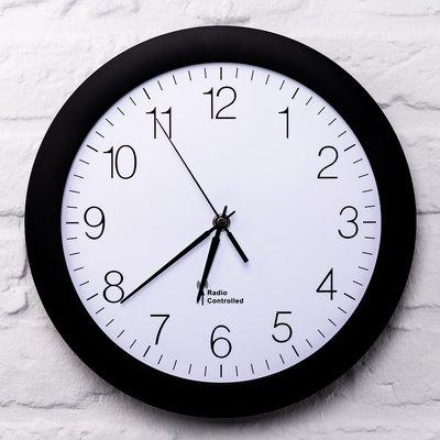 How To Set An Atomic Wall Clock