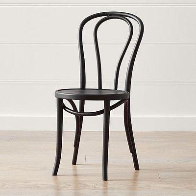Vienna Matte Black Dining Chair