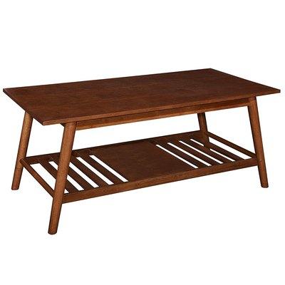 Brock Coffee Table