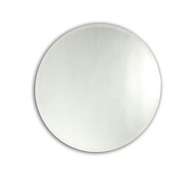 Chloe Round Frameless Mirror