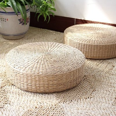 Duoshida Straw Flat Seat Cushion