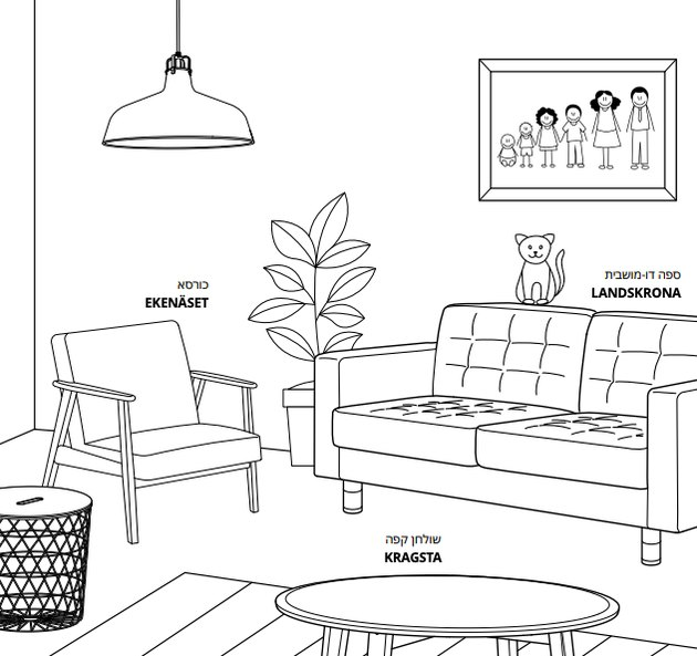 coloring book page showing living room with IKEA items