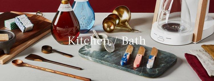 kitchen bath holiday gifts